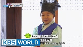 The Return of Superman - Triplets at Sungkyunkwan([The Return of Superman - Triplets at Sungkyunkwan] - For more info: http://kbsworld.kbs.co.kr/programs/programs_intro.html?no=728 ..., 2015-03-03T01:30:00.000Z)