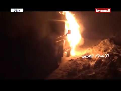 Yemen, Houties atacan puesto saudi a la noche 02/18