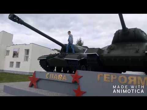 Прогулка по Наро-Фоминску/Бесстрашный Алексей