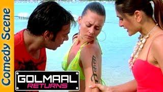 Golmaal Returns Comedy Scene - Arshad Warsi - Ajay Devgn - Kareena - Tushar -  IndianComedy