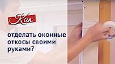 Нарезка протектора на легковой резине - YouTube