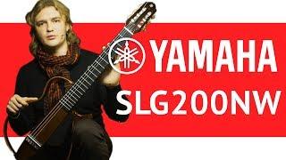 Обзор сайлент-гитары Yamaha SLG200NW