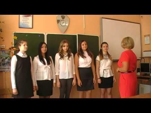 ГО Домодедово Гальчинская СОШ Учитель музыки