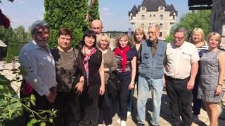 Направления международной деятельности Сербская Краина  - 19 июня 2017 г.