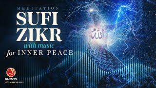 Sufi Meditation Zikr - Inner Peace in 15 minutes   Younus AlGohar   ALRA TV