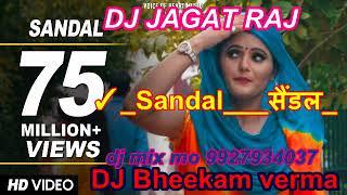 DJ JAGAT RAJ 2018 ✓ Sandal   सैंडल   Haryanvi DJ Song 2018   Vijay Varma   Anjali Raghav   Raju Pu D
