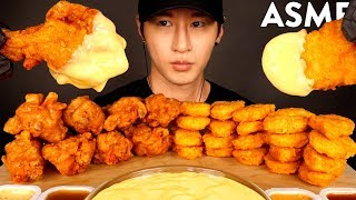 ASMR CHEESY CHICKEN WINGS & CHICKEN NUGGETS MUKBANG (No Talking) EATING SOUNDS | Zach Choi ASMR