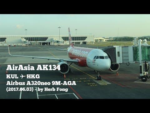 AirAsia AK134 KUL ✈ HKG on Airbus A320neo 9M-AGA (2017.06.03)