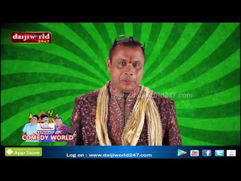 Tulu Super Comedy Show : KAPIKAD'S COMEDY WORLD -1│Daijiworld Television
