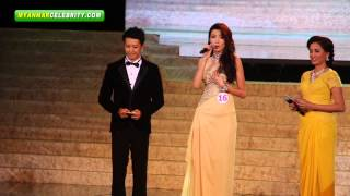 Highlight: Miss Universe Myanmar 2013 Beauty Pageant