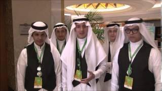 INJAZ Saudi Arabia Student Testimony - Company Program