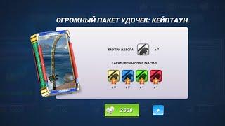 Фарм Удочек всегда и везде Лайфхак для улучшения результатов Fishing Clash