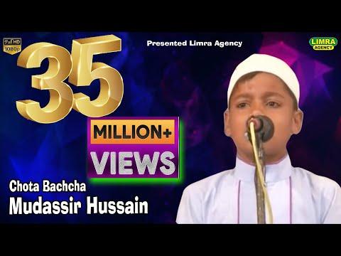 Mudassir Hussain Amethi Lucknow 2016 Naate Paak HD India