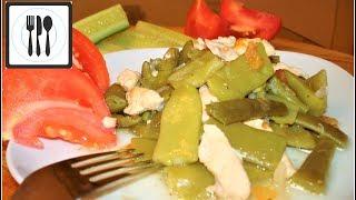Курица (грудка) с зеленой фасолью/Tavuklu taze fasulyesi tarifi
