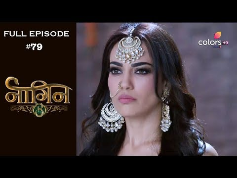 Naagin 3 - 2nd March 2019 - नागिन 3 - Full Episode thumbnail