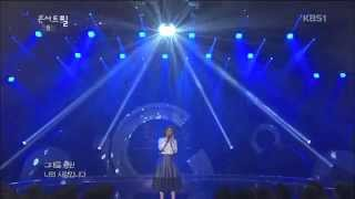 린 (LYn) - My Destiny [KBS Concert Feel 콘서트 필]  2014.06.10