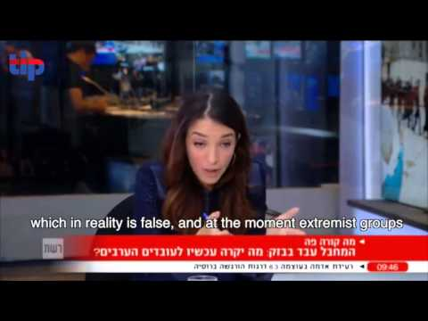 Support From An Israeli Arab Reporter