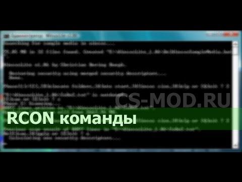 Baixar RCON - Download RCON | DL Músicas