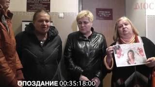 Встреча обманутых клиентов с дирекцией МСК групп