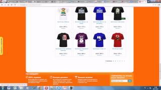 Интернет-магазин одежды с приколами. Сделай интересный подарок.(Сайт