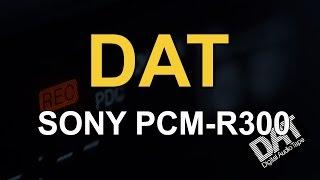 SONY PCM-R300 [Reduktor Szumu] #136