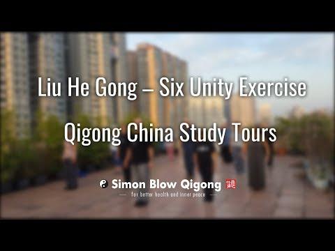 Liu He Qigong - Six Unity Exercise