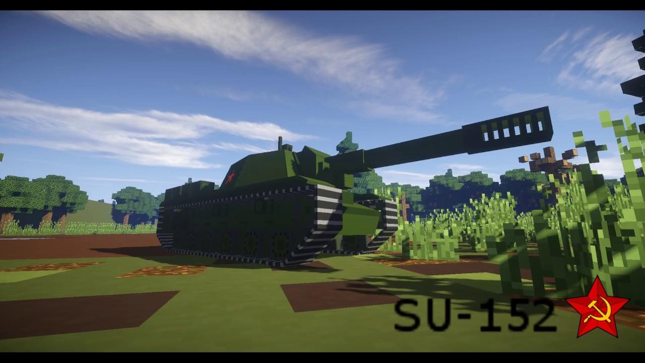 моды на танки для майнкрафт 1.7.10 #6
