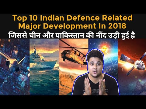 10 Major Defence Related Development In India- 2018 | YouTube Rewind