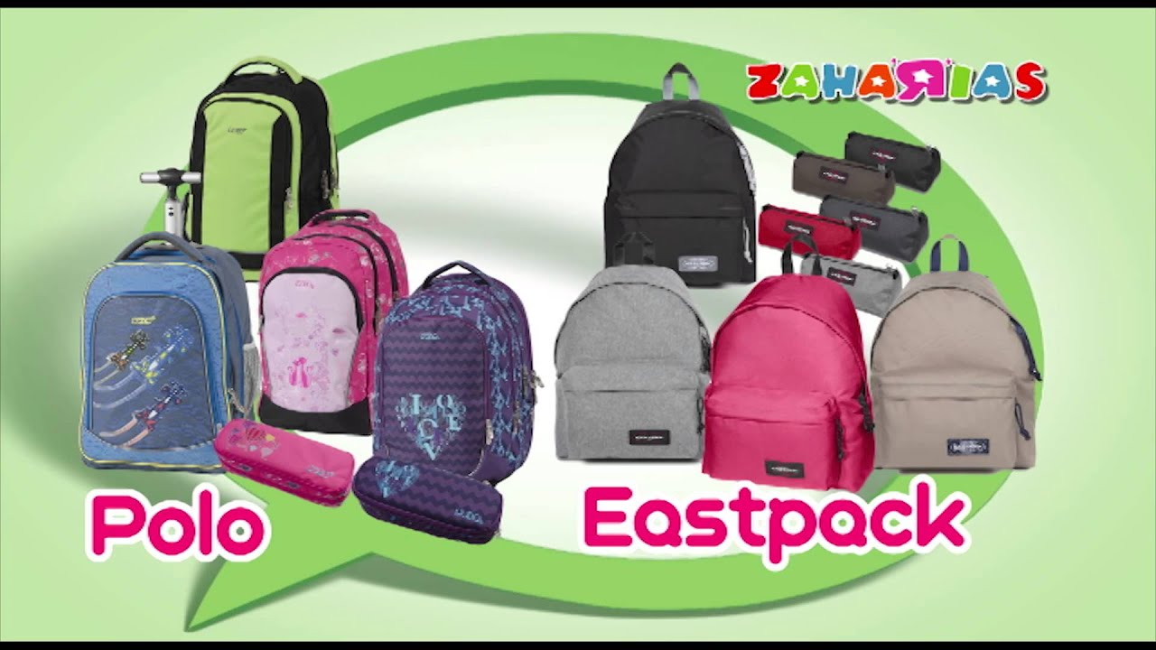 673fae5c50e Διαφημιστικό Καταστήματα Παιχνιδιών ΖΑΧΑΡΙΑΣ Σχολικές Τσάντες 2015 ...