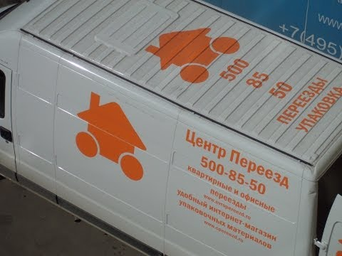 «Центр Переезд» вэфире нателеканале «Москва24»
