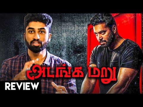 Adanga Maru Review by Behindwoods | Jayam Ravi | Raashi Khanna | Karthik Thangavel