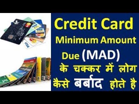 Credit Card Minimum Payment || What is Minimum Amount Due