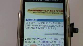Itpro-iPhoneアプリ紹介 / iPhone5動画解説