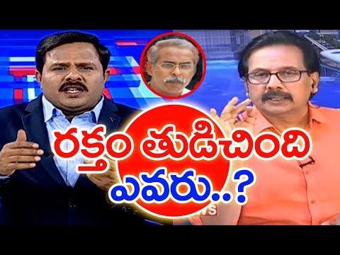 YCP Blames CM Chandrababu & Lokesh Over YS Vivekananda Reddy Demise   Super Prime Time