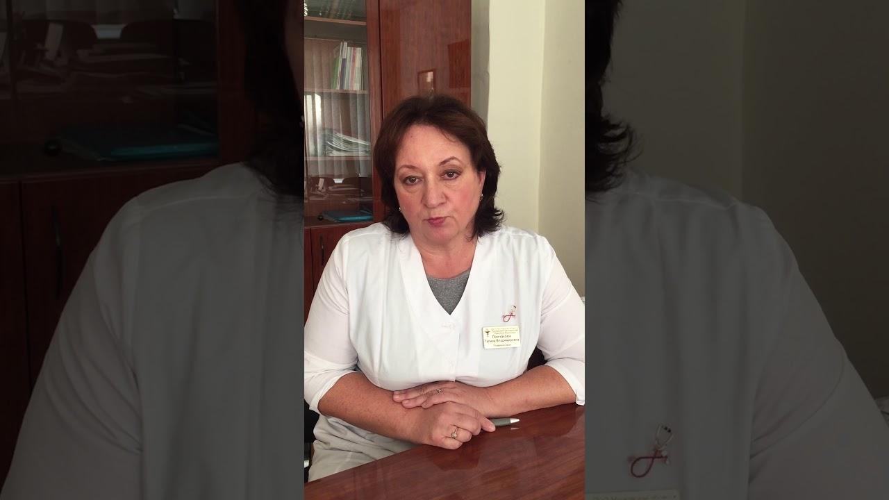 Как вести себя при первых признаках заболевания острыми респираторными заболеваниями? Видео
