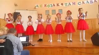У Банилові-Підгірному провели цикл заходів ''Слава козацька''