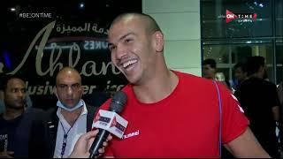 لقاءات خاصة مع لاعبي منتخب مصر لكرة اليد عقب عودتهم من أولمبياد طوكيو  - Be ONTime