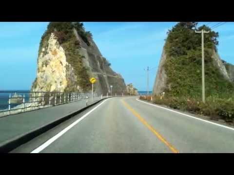 にいがた観光ナビ-笹川流れドライブ