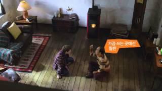 [TV CF]2014년 귀뚜라미보일러 광고 : 펠릿열풍…