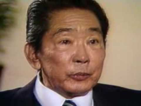 President Ferdinand Edralin Marcos