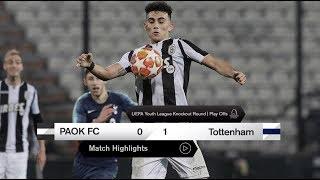 Τα στιγμιότυπα του Κ19 ΠΑΟΚ-Τότεναμ - PAOK TV
