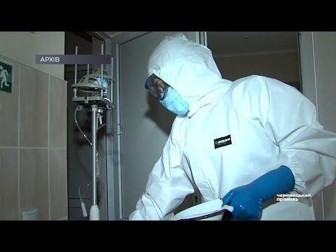 Чернівецький Промінь: Більше тисячі буковинців одужали від коронавірусу