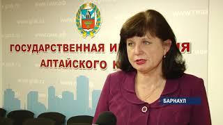 Жители экономичной новостройки в Барнауле жалуются на огромные платежи за услуги ЖКХ