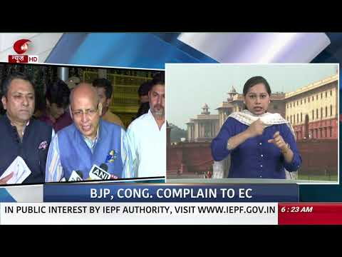 News for Hearing Impaired @ 6:15 am | Electioneering gains momentum for 3rd phase