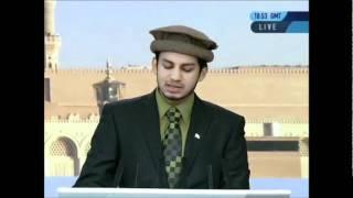An Urdu poem Ay khuda ay karsazo (Jalsa salana Qadian 2011)