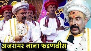 Ghashiram Kotwaal | 25 Years Of Golden Moments | Madhav Abhyankar | Zee Natya Gaurav