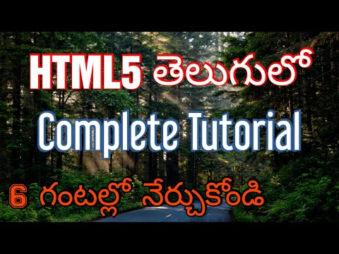 HTML5 Complete Tutorials In Telugu By Kotha Abhishek