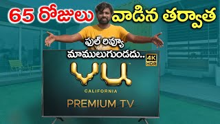 Vu Premium Android 4K Tv Full review,After 65 Days Of Usage  || In Telugu ||