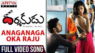 Anaganaga Oka Raju Full Video Song    Darshakudu Full Video Songs     Ashok, Eesha