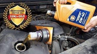 Wymiana oleju - Toyota Corolla - Luki-oils 10W40
